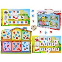 Игра Обучающая BRIGHT KIDS.Буквы,слоги и слова ИН-7631