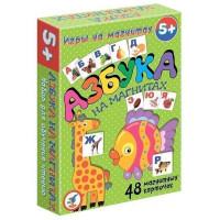 Игра Азбука на магнитах 3827