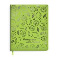 Дневник д/1-11 кл. Лимоны 51054 иск. кожа