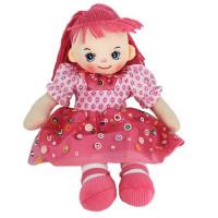 Кукла 30см 141-3297Q