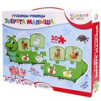 Игра Гусеницы-умницы Зверята малыши ИН-4954 BRIGHT KIDS
