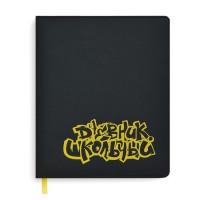 Дневник д/1-11 кл. Граффити черный 51003 иск. кожа