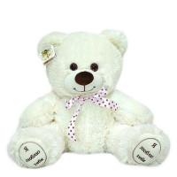 Медведь Захар 50 см молочный МЗР-50м