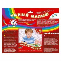 Набор карточек для Электровикторины Умный малыш 1052