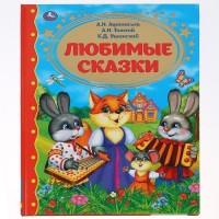 Книга Умка 9785506035510 Любимые сказки.Золотая классика
