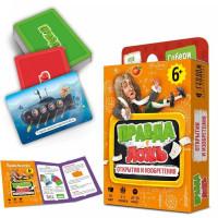Игра карточная. Открытия и изобретения. 60 карточек. 4607177456386