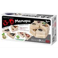 Игра 3D Мемори Монстрики 02903