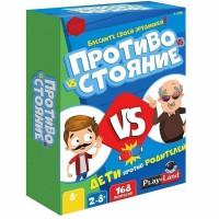 Наст. игра Противостояние.Дети против Родителей L-193