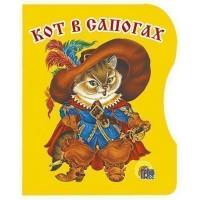 Книга Вырубка 978-5-378-00257-3 Кот в сапогах