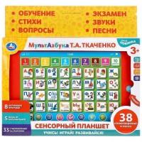 Планшет 1631067-BR1-N Мультазбука Т.А.Ткаченко 33 стиха, 5 песен из м/ф, 8 обуч.прогр