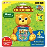 Игрушка музыкальная Любимая сказочка Мишка косолапый 4680019281858