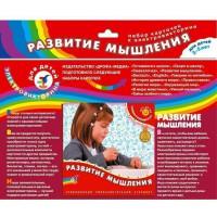 Набор карточек для Электровикторины Развитие мышления 1061