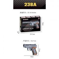 Пистолет пневм. 6523 в кор.
