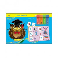 Игра Учим буквы.Обучающее пособие ПО-0401