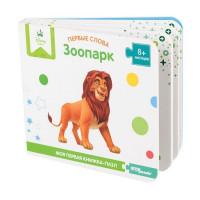 Книга-игрушка Первые слова.Disney Зоопарк 93504 STEP Puzzle /72/