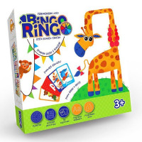 Лото Bingo Ringo /АльянсТрест/