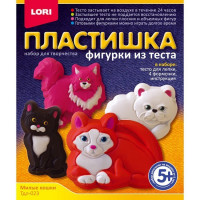 Набор ДТ Фигурки из теста Милые кошки Тдл-023 Lori