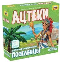 Игра Поселенцы. Ацтеки 8964