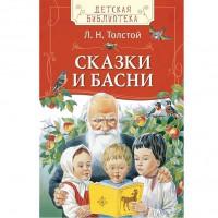 Книга 978-5-353-08320-7 Три медведя.Сказки (ДБ Росмэн)