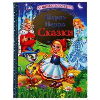 Книга Умка 9785506048657 Сказки Шарль Перро.Любимая классика