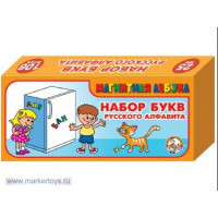 Набор букв рус. алфавита (Н=2,5см, 106шт.) 857 /20/