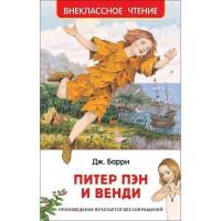 Книга 978-5-353-08868-4 Барри Дж. Питер Пэн и Венди (ВЧ)