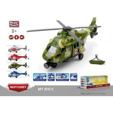 Вертолет инерц. 9715C в кор.