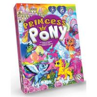 Игра Принцесса Пони серии Princess Pony /АльянсТрест/