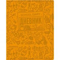 Дневник д/1-11 кл. Школьный мир- Оранжевый 23410 Hatber