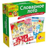 Игра Обучающая Словарное лото R55081