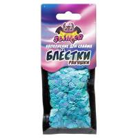"""Наполнение для слайма Блестки фигурные ракушки, голубые SSS30-36 ТМ"""" Slimer"""""""