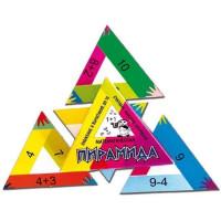 Игра Математическая пирамида