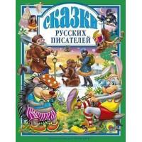 Книга 978-5-378-00492-8 Сказки русских писателей.