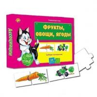 Игра наст. Ассоциации-половинки.Фрукты,овощи,ягоды. ИН-8802
