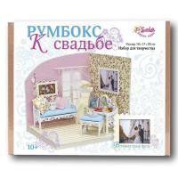 Набор ДТ Румбокс К свадьбе 2320