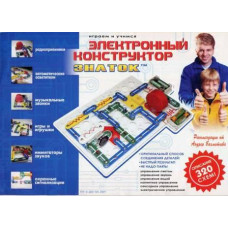 Эл. констр-р ЗНАТОК 320 схем 320-Znat /10/