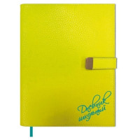 Дневник д/1-11 кл. Лайм 50954 иск. кожа