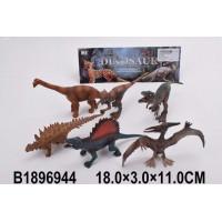 Набор динозавров 258A-1XF в пак.