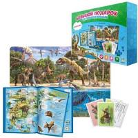 Набор Динозавры. Пазл 260 дет + Атлас с наклейками + Игровые карточки. 4607177453811