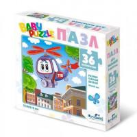 Пазл 36 Для малышей.Вертолетик 05829 Origami