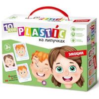 Игра Эмоции.Пластик на липучках 10KOR PLASTIC 03818