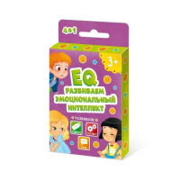 Развивающие карточки 51515 EQ Развиваем эмоциональный интеллект