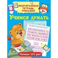 Книга 978-5-17-117503-0 Усатый-полосатый.Маршак С.Я.