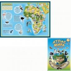 Атлас Мира.Птицы и насекомые с наклейками 9785906964748