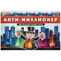 Игра Умка Анти-Миллионер 4603734044171