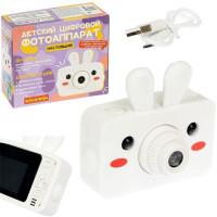 Фотоаппарат цифровой ЗАЯЦ видео, фотосьемка, три игры, MP3 ВВ4861 Bondibon