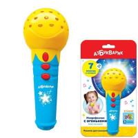 Микрофончик Песенки для малышей с огоньками желтый 4680019284811