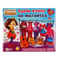 Игра Одевайка на магнитах.Одень куклу.Сказочный патруль Кукла Варя 4680013714376