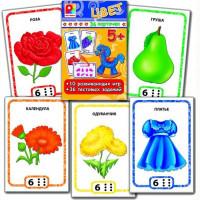 Игра с карточками. Цвет