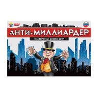 Игра Умка Антимилиардер Экономическая 4690590192603